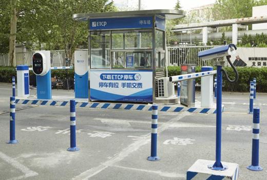 bwin真网公司如何做好停车场管理